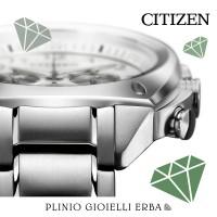 Vieni a scoprire la collezione di orologi Super Titanium di Citizen nella nostra gioielleria a Erba!